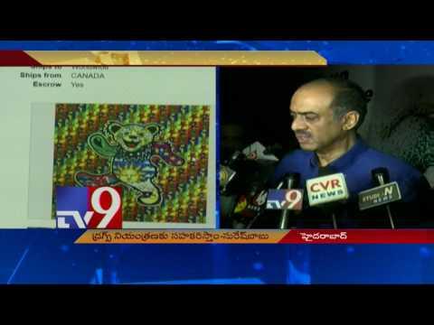 Producer Suresh Babu warns Drug Addicts in Tollywood - TV9