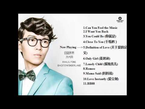 Khalil Fong 方大同- Back to Wonderland (Full Album)