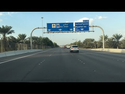 Street view | Car Drive | Musaffah to Maqta Bridge, Abu Dhabi, UAE| جسر المقطع