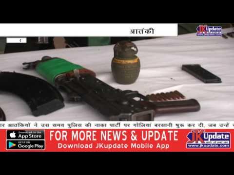 Two militants killed in Sopore     JKupdate Spot News