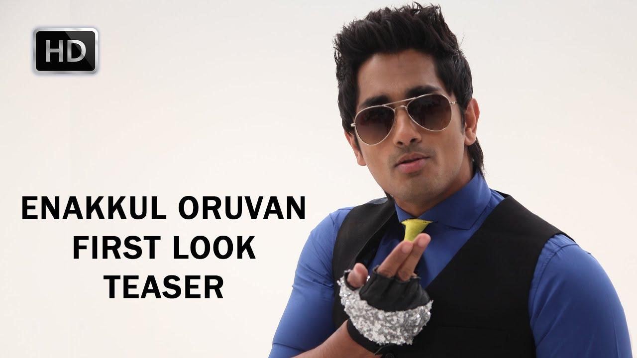 Enakkul Oruvan First Look Teaser Youtube