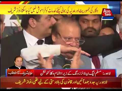 Former PM Nawaz Sharif Addressing Lawyer Convention