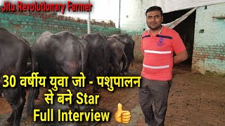 👍MURRAH (मुर्राह) made him STAR. He transported #Murrah to every State👍.