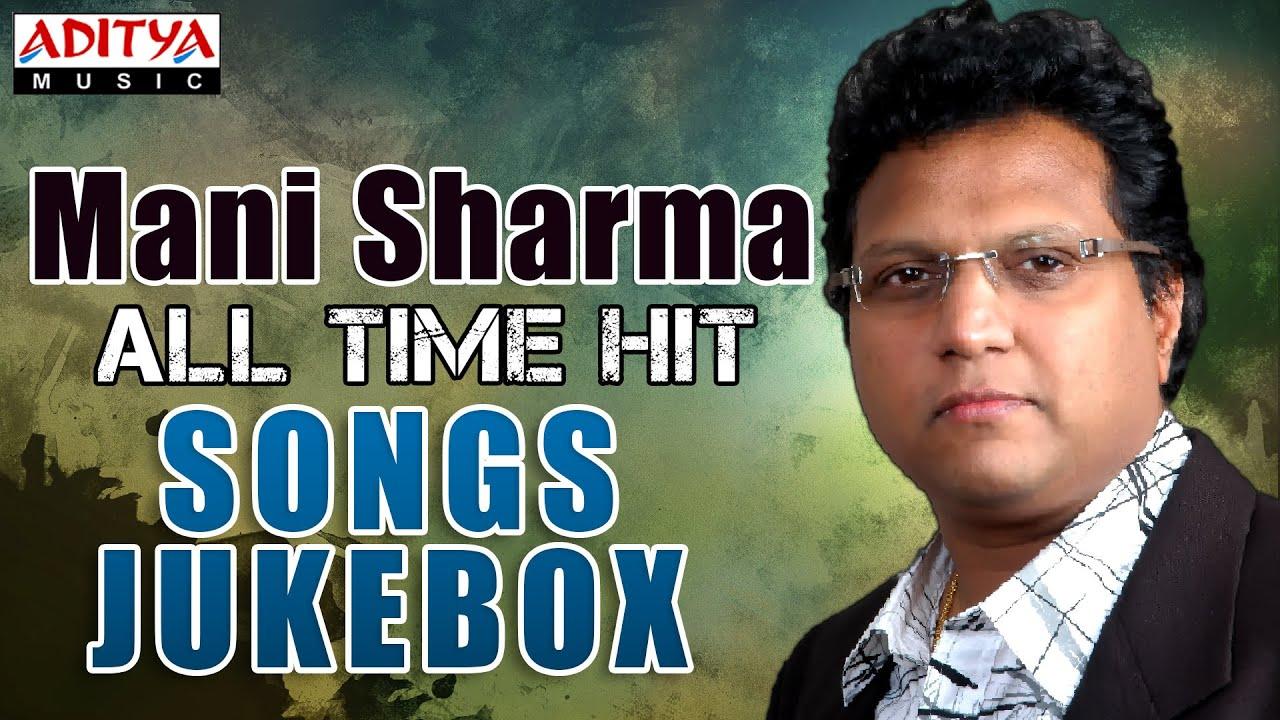 Mani Sharma All Time Hit Songs ► Jukebox