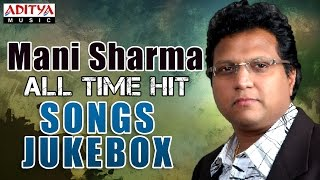 Mani Sharma All Time Hit Songs ► Jukebox