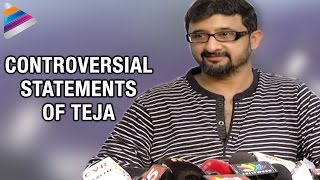 Teja talks about controversies of tollywood | exclusive interview | telugu filmnagar