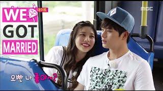 "Download Video [We got Married4] 우리 결혼했어요 - YookSungJae,to Joy""Do you like me?"" 20150905 MP3 3GP MP4"