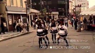 クリスタル☆スマイルとGMU☆ロックンロールのダイジェスト版です。 当日...