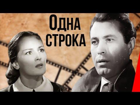 бурков иван знакомства ваня новосибирск