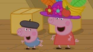 小猪佩奇 第二季 | 全集合集 | 爷爷奶奶的阁楼 | 粉红猪小妹|Peppa Pig | 动画