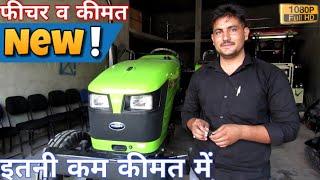 इतने रुपए में कोई ट्रैक्टर नहीं मिलेगा Preet 955 price, feature and specifications