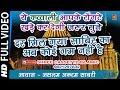 दर मिल गया साबिर का अब कोई गम नही है Aslam Akram Sabri Hit Qawwali Sabir Pak Dargah Kaliyar Sharif