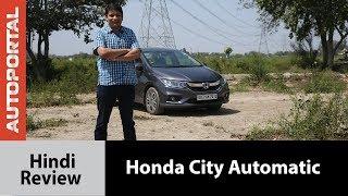 Honda City Hindi Review - Autoportal