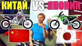КИТАЙ vs ЯПОНИЯ! Четко ответил Moto NEXUS и МАСТЕРСКОЙ Pit_Stop!