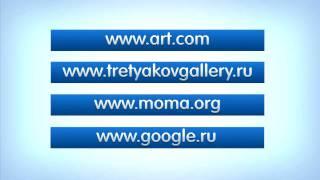 Смотреть видео адрес сайта