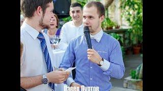 ➽   8(905)251-35-53 | Павел Пуртов - ведущий свадьбы спб