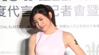 33歲台灣女星陳妍希,因為拍攝電視劇《神鵰俠侶》,而和大陸男星陳曉相...