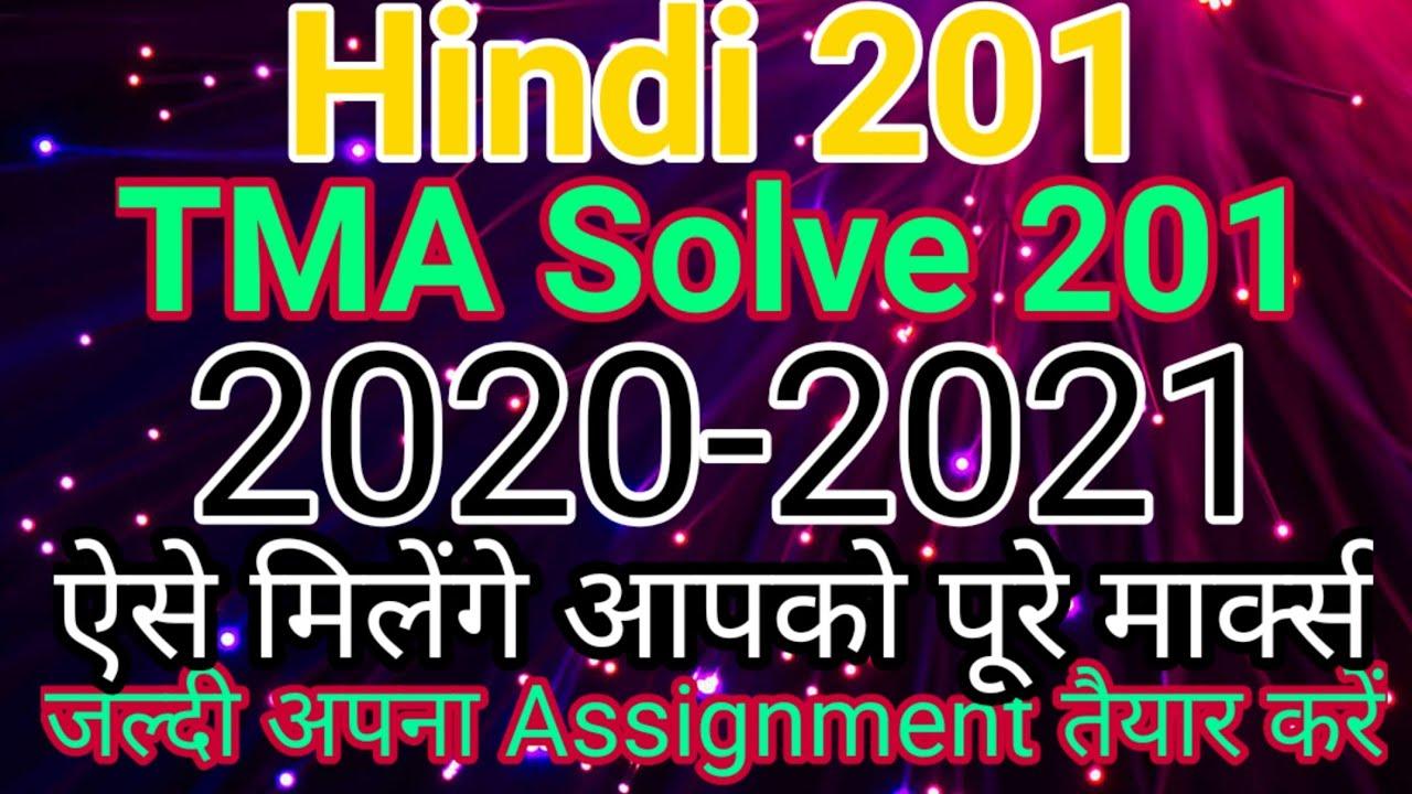 Nios Hindi 201 Tma 2020-2021 For 10th
