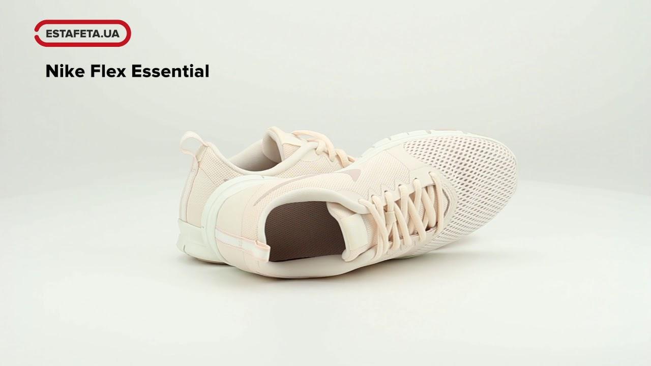 cecf0ddf Кроссовки для тренировок Nike Women's Flex Essential Training Shoe AS 924344 -801