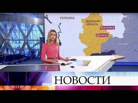 Выпуск новостей в 10:00 от 15.12.2019