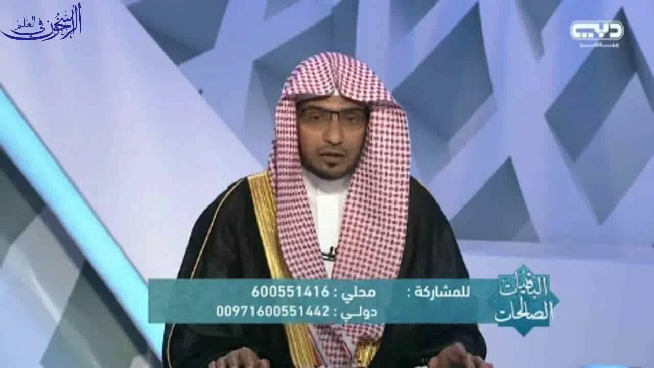 هل يوجد دعاء خاص بصلاة الضحى الشيخ صالح المغامسي Youtube