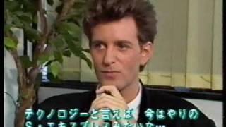 Scritti Politti interview1988  #1