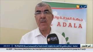 دبلوماسية: الضريبة المفروضة على الجزائريين إبتزاز حقيقي من تونس..الخارجية لا حدث