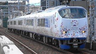 2019/09/08 1035M 特急 はるか35号 281系(HA609編成)