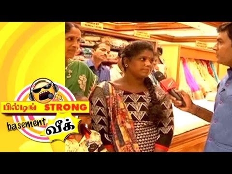 building strong basement weak tamil comedy may 27 doovi