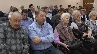 """Решение социальных вопросов обсудили на встрече членов партии """"Единая Россия"""""""
