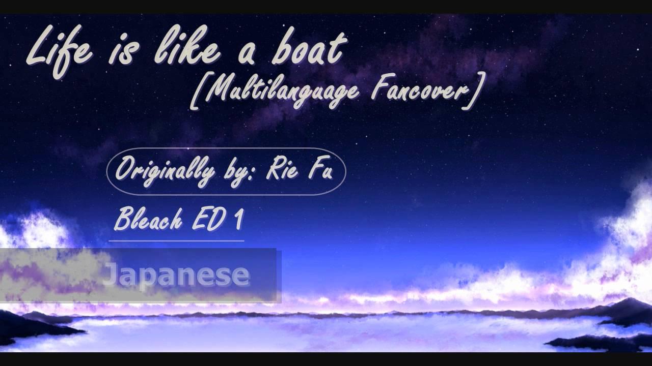 Rie fu - Life is Like a Boat Lyrics