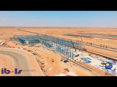 AL DAWAA PHARMACEUTICAL & DISTRIBUTION WAREHOUSE IN RIYADH