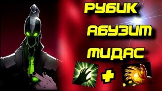 Рубик / Rubick в Angel Arena Black Star Dota 2 Reborn.