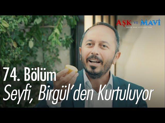 Seyfi, Birgül'den kurtuluyor - Aşk ve Mavi 74. Bölüm