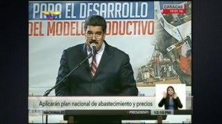 Presidente Nicolás Maduro. Consejo Nacional de Economía Productiva. Contra Rajoy y el régimen España