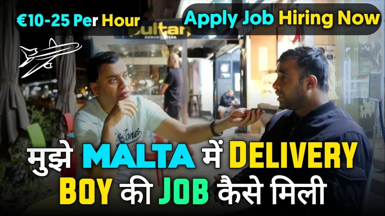 MALTA DELIVERY JOBS FOR INDIANS | HOW TO APPLY MALTA DELIVERY JOBS FOR INDIANS | MALTA DELIVERY JOBS