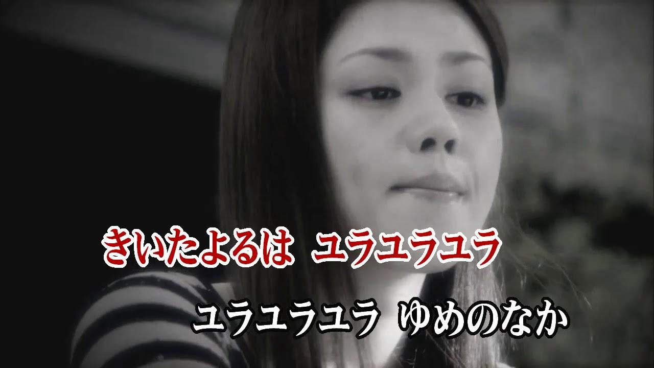ひろ 杉田 あき