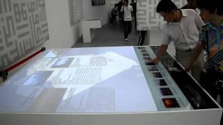 DITOC@Shanghai Expo 2010 | Algeria Pavilion Thumbnail