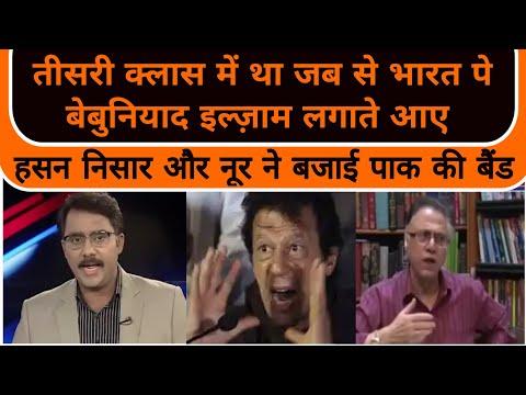 Hassan Nisar aur is bahadur anchor ne bajai Pakistan ki band |