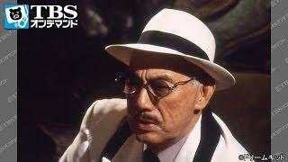 探偵事務所5はどのようにして始まり、今に至ったか?『A』、『A2』のドキュ...