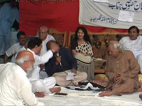 mushaira urdu poetry karachi.