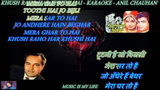 Khush Raho Har Khushi Hai - karaoke With Scrolling Lyrics Eng. & हिंदी