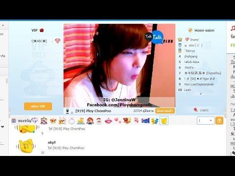 พลอยชมพู (Jannina) จัดรายการสด Garena Talk Talk | 919 Sassy Girl | 09.01.2015