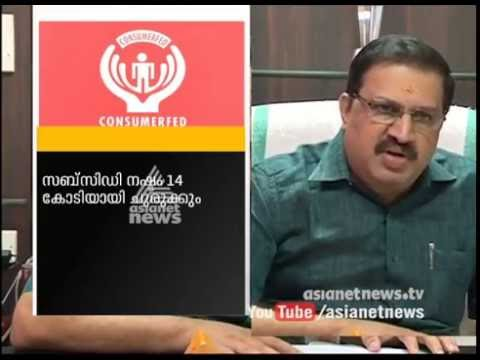 Will open 2500 onam Market by consumerfed