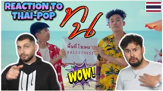 [OMG!!!] REACTION TO THAI-POP: SPRITE x GUYGEEGEE - ทน (Prod. by MOSSHU)