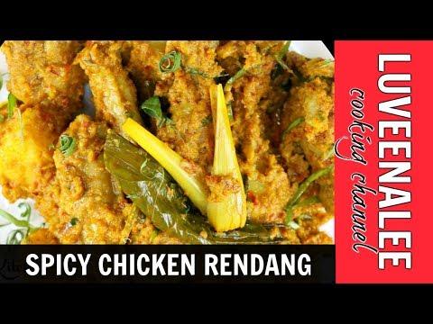 Spicy Chicken Rendang ( Malaysian Chicken Rendang Recipe)