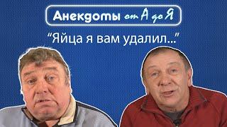 Анекдот про разнообразие в Украине жену на дискотеке и коронавирус