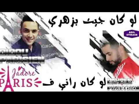music didou parisien lokan jit bzahri