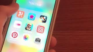 Как сделать slowmo на 5 IPhone