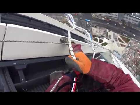 Промышленный альпинизм. Битая веревка,  на высоте 200 метров (Москва Сити). Что Делать ?
